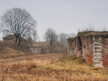 Крепость Даугавпилса: между прошлым и настоящим